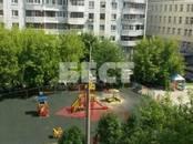 Квартиры,  Москва Нахимовский проспект, цена 14 400 000 рублей, Фото