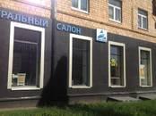 Офисы,  Москва Автозаводская, цена 200 000 рублей/мес., Фото