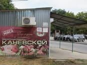 Магазины,  Ростовскаяобласть Ростов-на-Дону, цена 60 000 рублей, Фото