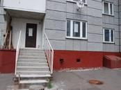 Другое,  Московская область Подольск, цена 5 150 000 рублей, Фото