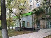 Другое,  Москва Проспект Вернадского, цена 35 000 000 рублей, Фото