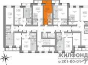 Квартиры,  Новосибирская область Новосибирск, цена 1 855 000 рублей, Фото