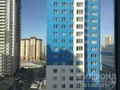 Квартиры,  Новосибирская область Новосибирск, цена 10 650 000 рублей, Фото