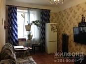 Квартиры,  Новосибирская область Новосибирск, цена 4 215 000 рублей, Фото