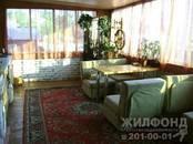 Дома, хозяйства,  Новосибирская область Новосибирск, цена 8 990 000 рублей, Фото