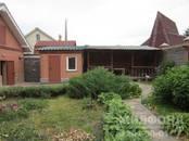 Дома, хозяйства,  Новосибирская область Бердск, цена 15 500 000 рублей, Фото