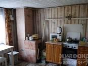 Дома, хозяйства,  Новосибирская область Новосибирск, цена 1 850 000 рублей, Фото