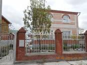Дома, хозяйства,  Новосибирская область Новосибирск, цена 7 688 000 рублей, Фото