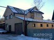 Дома, хозяйства,  Новосибирская область Новосибирск, цена 7 500 000 рублей, Фото