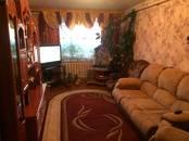 Квартиры,  Вологодская область Кичменгский Городок, цена 1 300 000 рублей, Фото