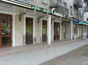 Магазины,  Ставропольский край Пятигорск, цена 9 000 000 рублей, Фото