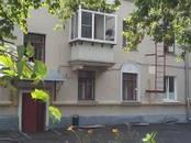 Квартиры,  Москва Тушинская, цена 2 500 000 рублей, Фото