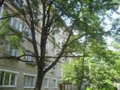 Квартиры,  Московская область Подольск, цена 1 950 000 рублей, Фото