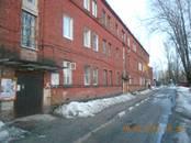 Квартиры,  Московская область Электрогорск, цена 680 000 рублей, Фото