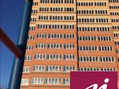 Квартиры,  Московская область Пушкино, цена 2 690 000 рублей, Фото