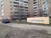 Квартиры,  Московская область Лобня, цена 4 100 000 рублей, Фото