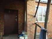 Дома, хозяйства,  Белгородскаяобласть Борисовка, цена 760 000 рублей, Фото