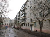 Квартиры,  Республика Башкортостан Белорецк, цена 2 500 000 рублей, Фото