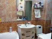 Квартиры,  Московская область Руза Рузский р-н, цена 4 300 000 рублей, Фото