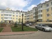 Квартиры,  Московская область Пушкинский район, цена 4 590 000 рублей, Фото