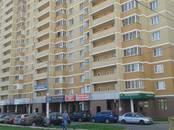 Другое,  Московская область Подольск, цена 129 480 рублей/мес., Фото