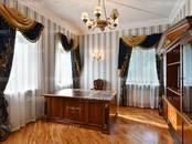 Дома, хозяйства,  Московская область Одинцовский район, цена 377 766 350 рублей, Фото