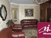 Квартиры,  Московская область Ивантеевка, цена 5 300 000 рублей, Фото