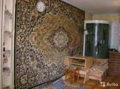 Квартиры,  Московская область Дубна, цена 1 200 000 рублей, Фото
