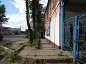 Другое,  Московская область Электросталь, цена 10 000 000 рублей, Фото
