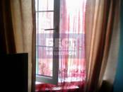 Квартиры,  Москва Теплый стан, цена 3 200 000 рублей, Фото