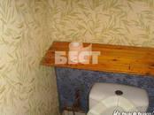 Квартиры,  Москва Студенческая, цена 120 000 рублей/мес., Фото
