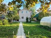 Дома, хозяйства,  Московская область Мытищи, цена 10 200 000 рублей, Фото