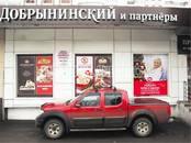 Здания и комплексы,  Москва Молодежная, цена 91 999 950 рублей, Фото