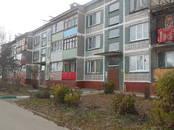Квартиры,  Московская область Можайский район, цена 1 550 000 рублей, Фото