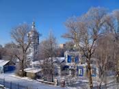 Квартиры,  Московская область Воскресенск, цена 1 050 000 рублей, Фото