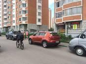 Магазины,  Москва Аннино, цена 25 000 рублей/мес., Фото