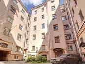 Квартиры,  Санкт-Петербург Площадь восстания, цена 12 900 000 рублей, Фото