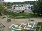 Квартиры,  Новосибирская область Новосибирск, цена 1 995 000 рублей, Фото