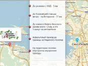 Земля и участки,  Ленинградская область Ломоносовский район, цена 1 540 000 рублей, Фото