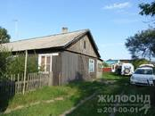Дома, хозяйства,  Новосибирская область Бердск, цена 2 250 000 рублей, Фото