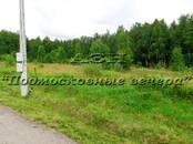 Земля и участки,  Московская область Калужское ш., цена 6 030 000 рублей, Фото