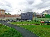 Земля и участки,  Московская область Калужское ш., цена 2 250 000 рублей, Фото