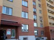 Квартиры,  Московская область Видное, цена 46 999 рублей/мес., Фото