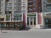 Рестораны, кафе, столовые,  Санкт-Петербург Международная, цена 303 000 рублей/мес., Фото