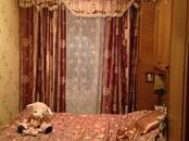 Квартиры,  Москва Сокол, цена 6 100 000 рублей, Фото