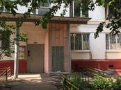 Квартиры,  Москва Царицыно, цена 5 500 000 рублей, Фото
