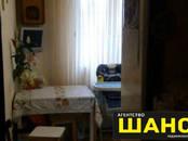 Квартиры,  Московская область Высоковск, цена 1 600 000 рублей, Фото