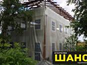 Офисы,  Московская область Клин, цена 4 350 000 рублей, Фото