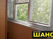 Квартиры,  Московская область Клин, цена 2 550 000 рублей, Фото