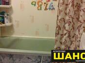 Квартиры,  Московская область Клин, цена 2 650 000 рублей, Фото